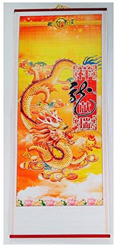 Elemental Dragon Rattan Scroll Picture