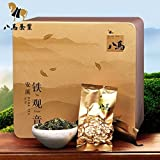 Bama tea Anxi Tieguanying tea Qingxiang tea Chinese Oolong tea 500g八马茶业 茶叶 安溪铁观音