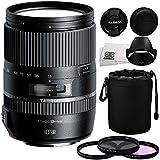 Tamron 16-300mm f/3.5-6.3 Di II VC PZD MACRO Lens for Canon + MORE - International Version (No Warranty)