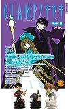 Clamp No Kiseki Magazine Vol. 09 and Chess Piece Figure Set 26133