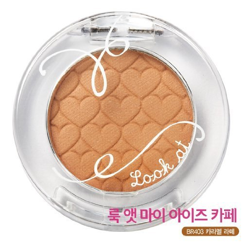 Etude House Look at My Eyes Cafe 2g BR405 Caf? Latte Milk