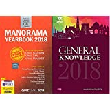 Manorama Yearbook 2018 FREE ARIHANT General Knowledge 2018 MRP 30