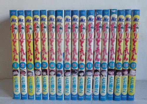 MR.釣りどれん 全17巻完結の商品画像