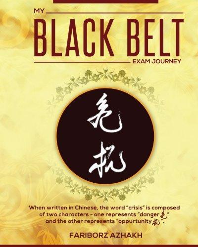 2018 Black Belt Exam pdf