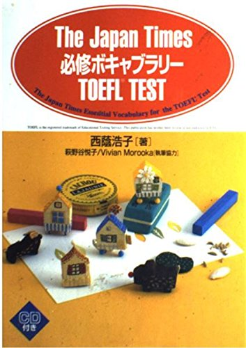 The Japan Times????????? TOEFL TEST