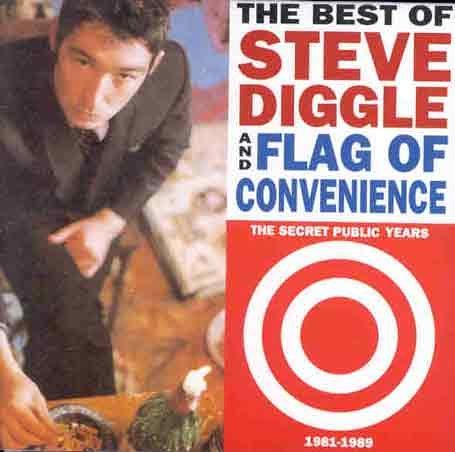 [Secret Public Years 1981-1989] (1982 Flag)