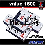 value 1500 the 上海