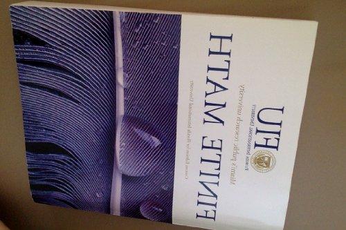 Finite Math (Custom Edition for Florida International University)