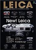 LEICA―ライカ通信 (No.14) (エイムック (982))