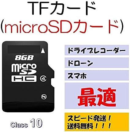 32GB Memory card for TomTom Start 42 navigatorClass 10 microSD SDHC New