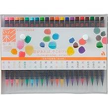 Akashiya Fude Brush Pen Sai, 20 Color Set (CA200/20V)