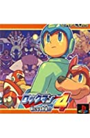Mega Man 4 - PS3 [Digital Code]