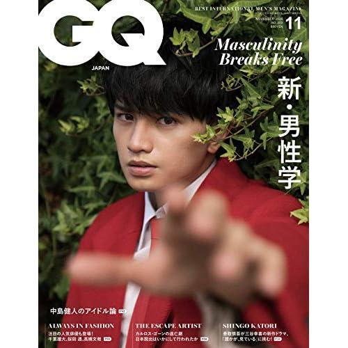 GQ JAPAN 2020年11月号 表紙画像
