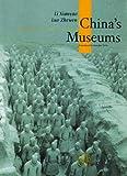 China's Museums, Li Xianyao and Luo Zhewen, 7508506030
