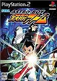 Astro Boy: Tetsu Wan Atom [Japan Import]