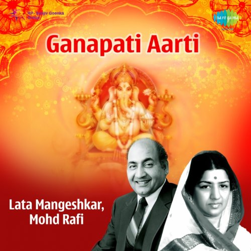 Amazon.com: Ganapati Aarti: Mohd Rafi, Asha Bhosle Lata