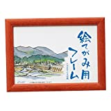 Sakura Color cloud picture letter province temple frame size H Brown ET-09-BR (japan import)