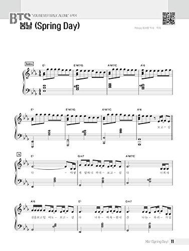 PIANO FESTA BTS: BTS Piano Cover 33 Songs: Eumaksekye: 9788966853748