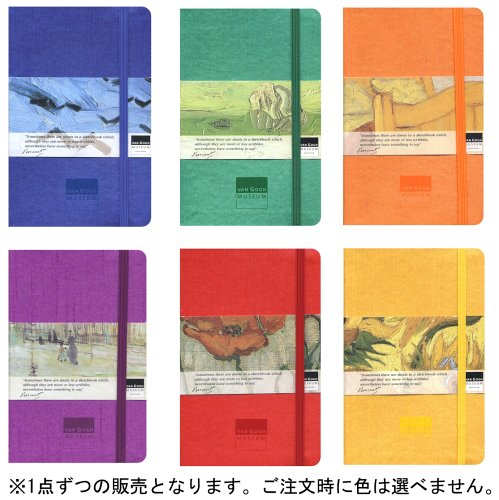 Moleskine Museum Address Book: 6 assorted colors ()