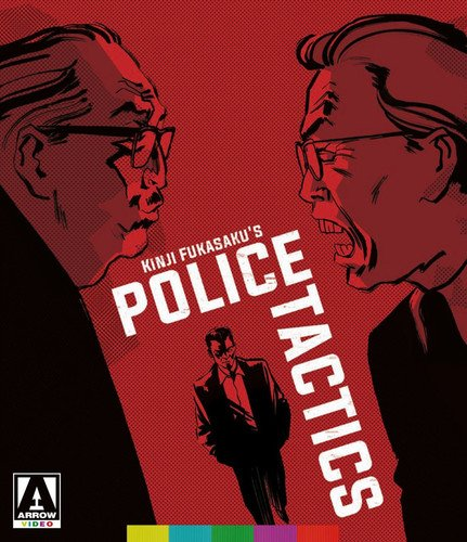 (The Yakuza Papers: Police Tactics (2-Disc Special Edition) [Blu-ray + DVD])