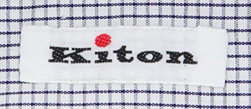 Kiton Solid Button Down Cutaway Collar Cotton Slim Fit Dress Shirt