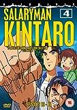 Salaryman Kintaro - Vol. 4