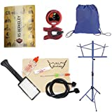 Back to School Trombone Accessory Pack - Includes: Drawstring Backpack, Trombone Care Cleaning & Maintenance Kit, Band Folder, Trombone Tuner/Metronome, & Music Stand