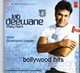 Jab Deewane - They Hum