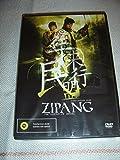 The Legend of Zipang (1990) Jipangu / JAPANESE and HUNGARIAN Audio / Hungarian Subtitles [European DVD Region 2 PAL]