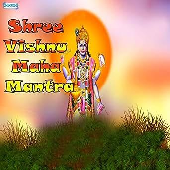 Shanta Karam Vishnu by Vandit Chhadva on Amazon Music