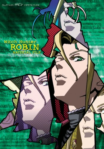 Witch Hunter Robin Material File Book