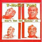 Don't Get Out Talkin' It [Vinyl]