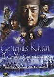 Genghis Khan Il Grande Conquistatore by mayumi wakamura
