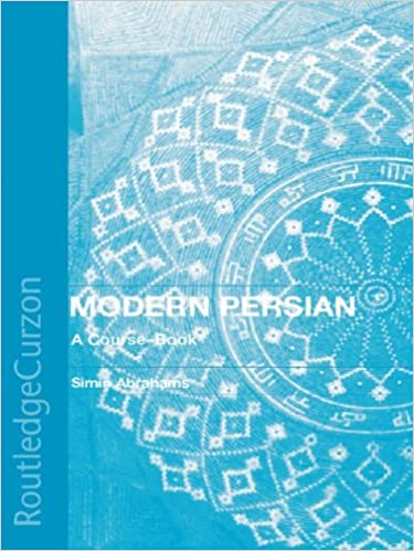 Modern persian a course book kindle edition by simin abrahams modern persian a course book kindle edition by simin abrahams politics social sciences kindle ebooks amazon fandeluxe Images