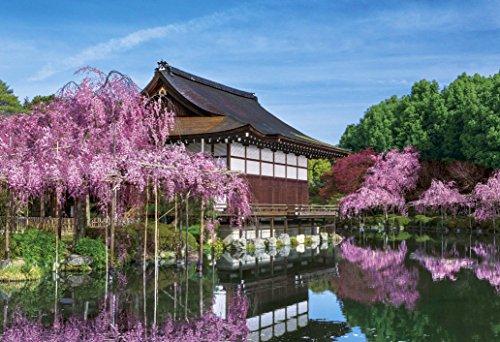 Apollo Inc. 300 Piece Jigsaw Puzzle Aim! Puzzle Master Cherry Blossom Heian Shrine - Kyoto (26 X 38 Cm) (japan - Kyoto Heian Shrine In