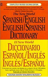 Diccionario español/inglés, inglés/español: New World