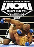 INOKI BOM-BA-YE 2002 [DVD]