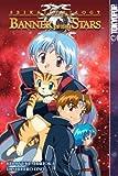 Seikai Trilogy, The Volume 2: Banner Of The Stars 1