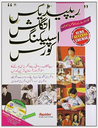 Rapidex English Speaking Course Urdu with CD
