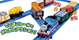 Tomica PraRail Thomas & Friends Train Freight Loading Set (Model Train) by Takara Tomy