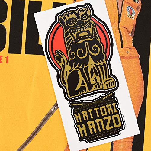 Kill Bill Movie Yellow Suit Poster T Shirt & Stickers