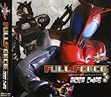 Masked Rider Kabuto-Ending Thema