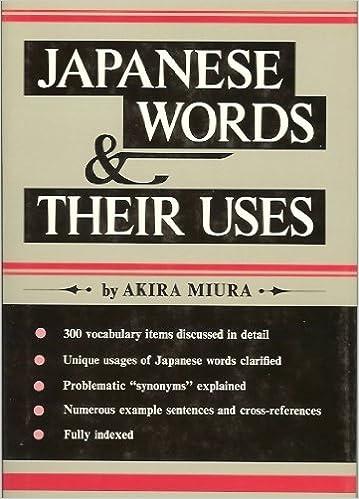 Japanese Words & Their Uses: Akira Miura, Ayako Miura