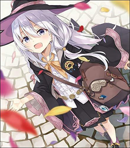 【Amazon.co.jp 限定】魔女の旅々9 高精細複製画付き限定版 (GAノベル)