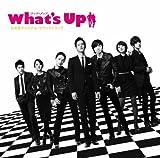 [CD]What's Up(ワッツ・アップ) 日本版オリジナル・サウンドトラック