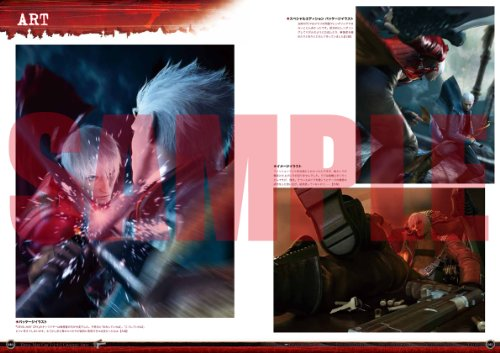 Image of Devil May Cry 3・1・4・2 Graphic Arts (CAPCOM Official Book) Artworks [Japanese Edition]