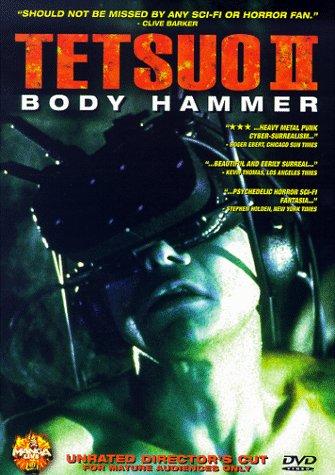 Tetsuo II: Body Hammer (Tetsuo Ii Body Hammer)