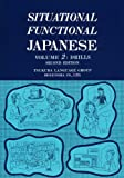 Situational Functional Japanese Vol. 2 : Drills, Tsukuba Language Group, Kazuo Otsubo, 4893582550