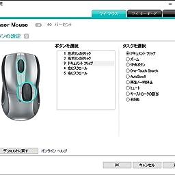 Amazon Co Jp カスタマーレビュー ロジクール Se M705 ワイヤレスマウス 無線 マウス Unifying 7ボタン 高速スクロール 電池寿命最大36ケ月 ブラック Windows Mac Chrome 国内正規品 3年間無償保証