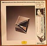 Verdi: Opera Choruses - Claudio Abbado (Made in Japan)